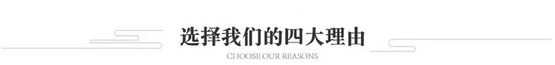 雷竞技Raybet官网建筑-7大优势
